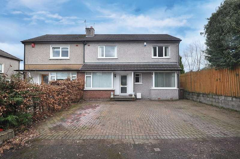 3 Bedrooms Semi Detached House for sale in Cameron Drive, Newton Mearns, Glasgow, G77