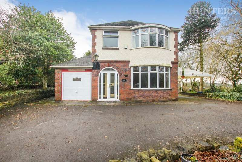 3 Bedrooms Detached House for sale in High Lane, Brown Edge, Stoke-on-Trent, ST6 8RU