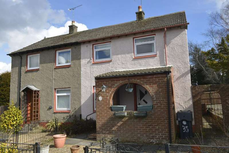 2 Bedrooms Semi Detached House for sale in Newpark Road, Stirling, Stirling, FK7 0QG
