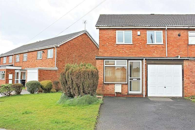 3 Bedrooms End Of Terrace House for sale in Narrow Lane, HALESOWEN, West Midlands