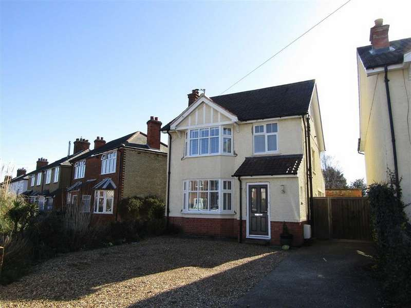 4 Bedrooms Detached House for sale in Old Hale Way, Hitchin, SG5