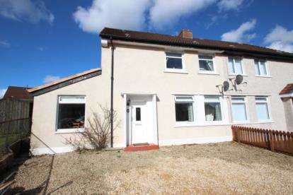 5 Bedrooms Semi Detached House for sale in John Brown Place, Muirhead, Glasgow, North Lanarkshire