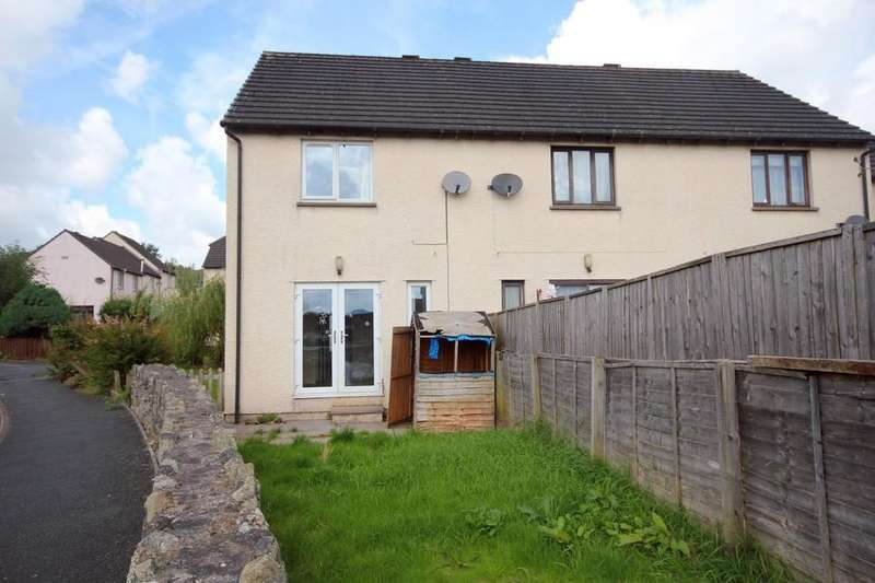 2 Bedrooms End Of Terrace House for sale in Acre Moss Lane, Kendal