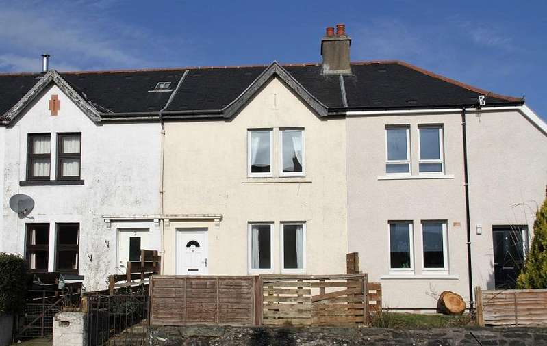 2 Bedrooms Terraced House for sale in Jubilee Terrace, Lochgilphead PA31