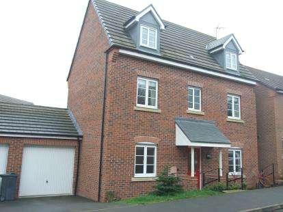 4 Bedrooms Detached House for sale in Cherwell Gardens, Bingham, Nottingham, Nottinghamshire