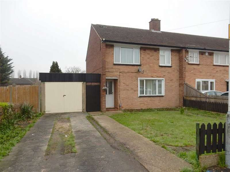 3 Bedrooms End Of Terrace House for sale in Wise Lane, West Drayton, Middlesex