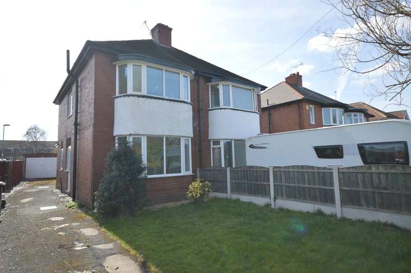 3 Bedrooms Semi Detached House for sale in Ledger Lane, Outwood, Wakefield