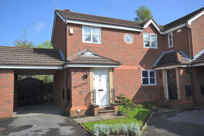 2 Bedrooms Semi Detached House for sale in Holcombe Close, Altrincham