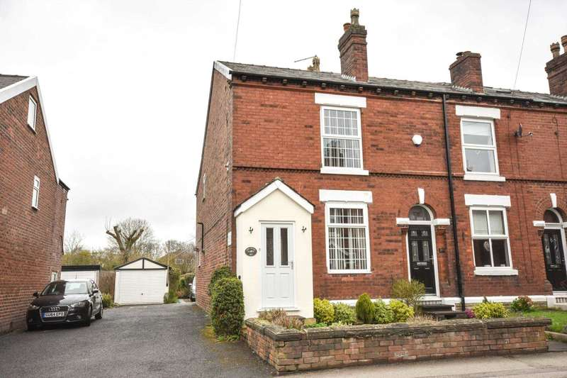 2 Bedrooms End Of Terrace House for sale in PARK LANE, POYNTON