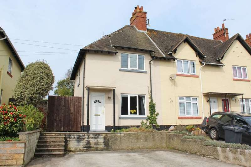 2 Bedrooms Property for sale in Arcot Park, Sidmouth, EX10
