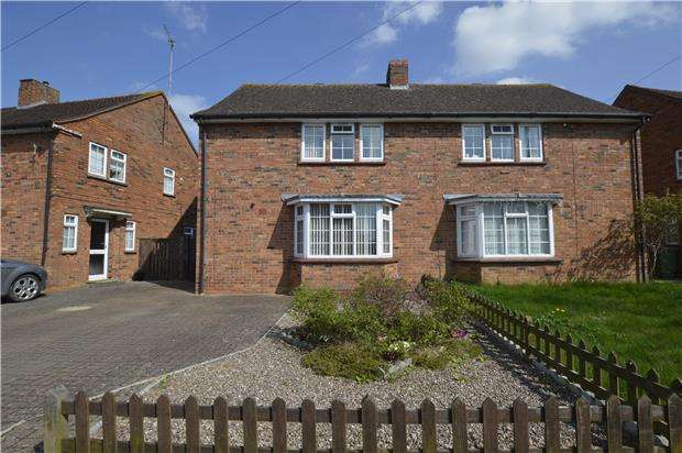 3 Bedrooms Semi Detached House for sale in Courtiers Drive, Bishops Cleeve, GL52