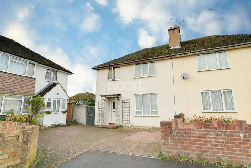 3 Bedrooms Semi Detached House for sale in Priors Close, Farnborough