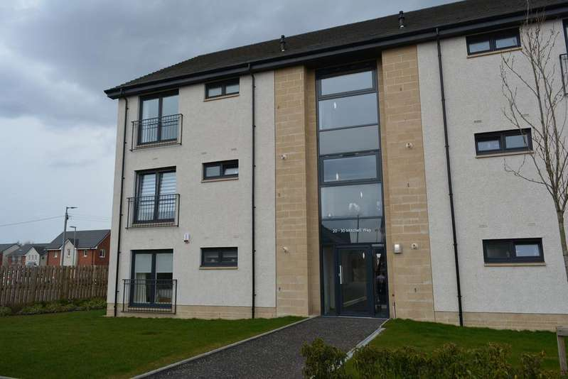 2 Bedrooms Flat for sale in 28 Mitchell Way, Uddingston, G71 7FH