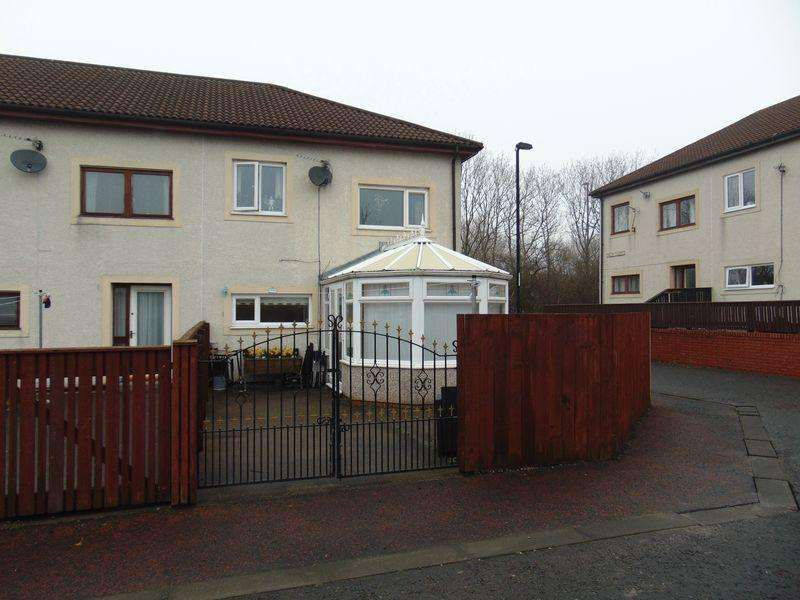 3 Bedrooms End Of Terrace House for sale in Willow Gardens, Killingworth, Newcastle Upon Tyne