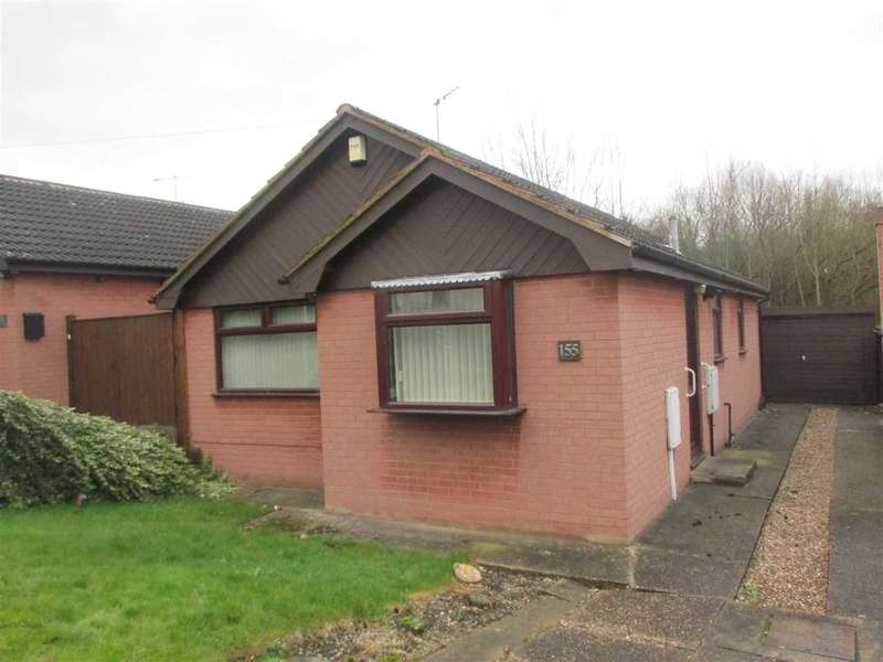 2 Bedrooms Detached Bungalow for sale in Lynncroft, Eastwood, Nottingham