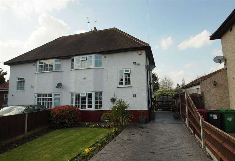 3 Bedrooms Semi Detached House for sale in South Close, Cippenham, Slough