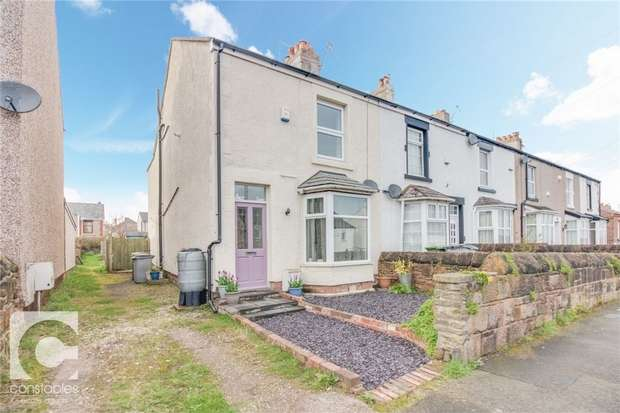 3 Bedrooms End Of Terrace House for sale in Grange Mount, Heswall, Wirral, Merseyside