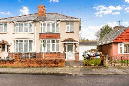 3 Bedrooms Semi Detached House for sale in Batham Road, Kidderminster
