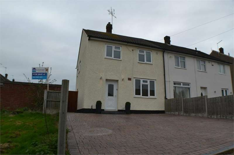 2 Bedrooms Semi Detached House for sale in Armson Road, Exhall