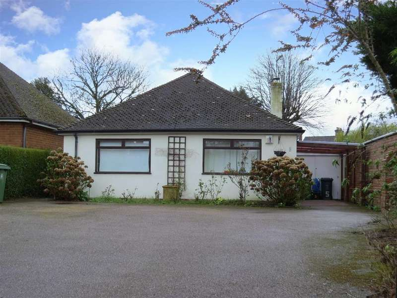 2 Bedrooms Detached Bungalow for sale in 5 Oak Street, Belle Vue, Shrewsbury SY3 7HR