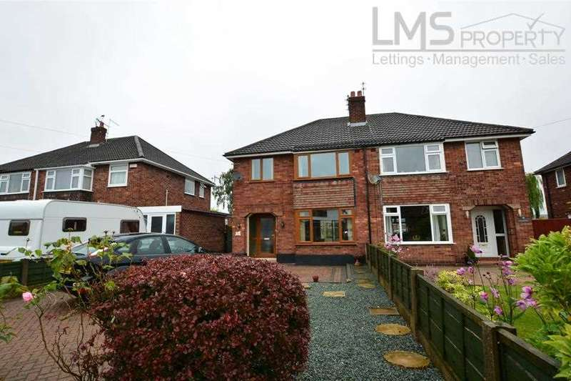 3 Bedrooms Semi Detached House for rent in Hubert Drive, Middlewich