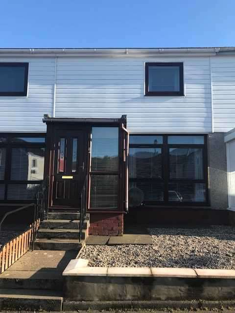 2 Bedrooms Terraced House for sale in Castleacres, Campbeltown