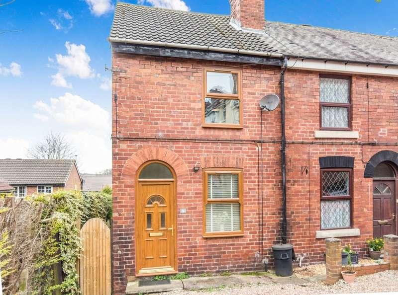 2 Bedrooms Terraced House for sale in Well Lane, Kippax, Leeds, West Yorkshire LS25 7JR