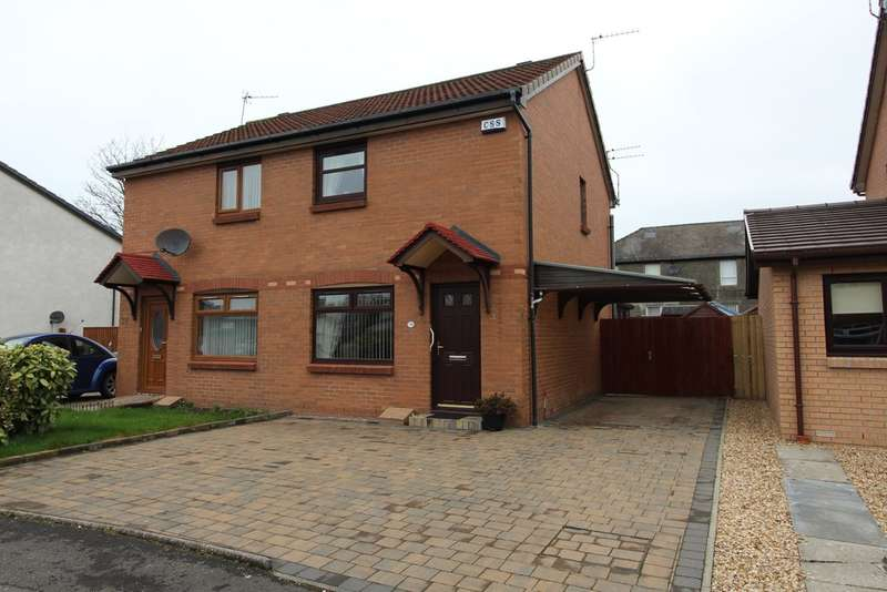 2 Bedrooms Semi Detached House for sale in Forge Road, Ayr, KA8