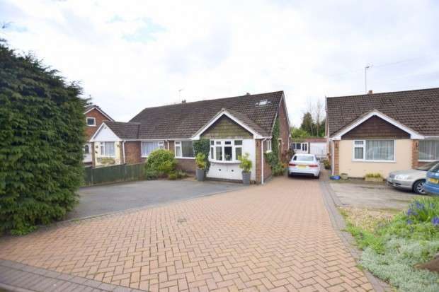 3 Bedrooms Bungalow for sale in Lower Eastern Green Lane, Eastern Green, Coventry, CV5