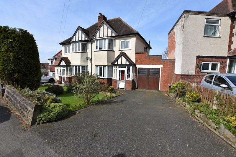 2 Bedrooms Semi Detached House for sale in Grove Road, Oldbury