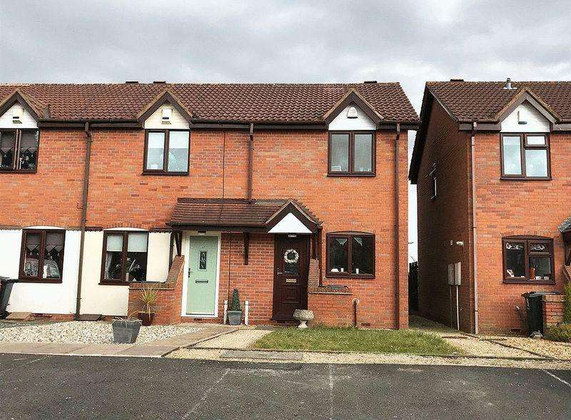 2 Bedrooms End Of Terrace House for sale in Stable Court, UPPER GORNAL, DY3 1SF