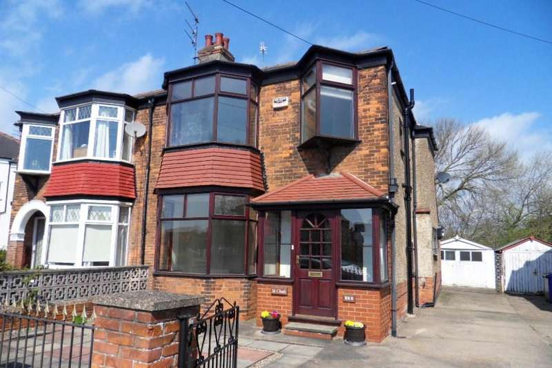 3 Bedrooms Semi Detached House for sale in Kingston Road, Willerby, Hull, HU10