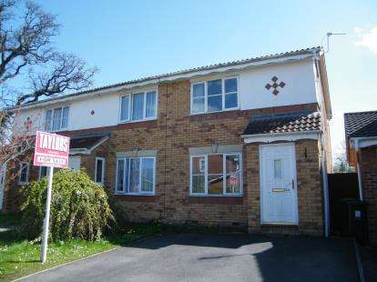2 Bedrooms End Of Terrace House for sale in Bye Mead, Emersons Green, Bristol