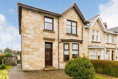 4 Bedrooms End Of Terrace House for sale in Mossgiel Road, Glasgow