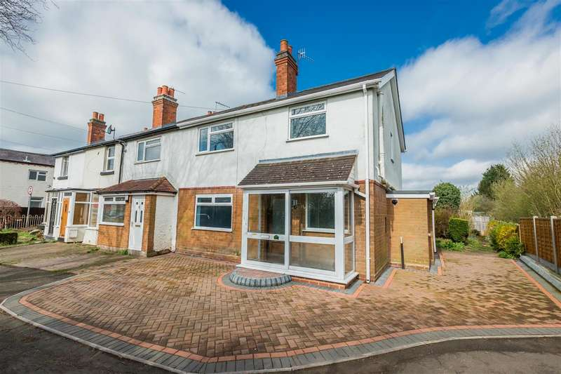 3 Bedrooms Semi Detached House for sale in Churchfields, Bromsgrove