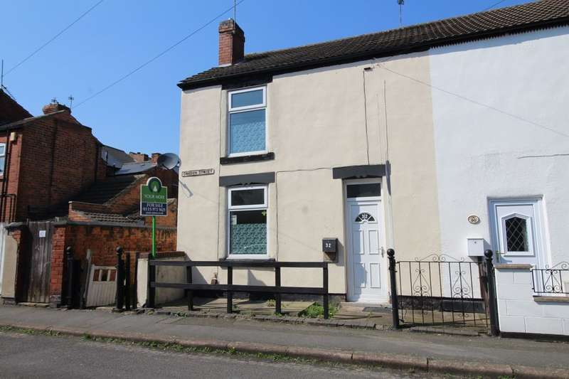 3 Bedrooms Semi Detached House for sale in Cobden Street, Long Eaton, Nottingham, NG10
