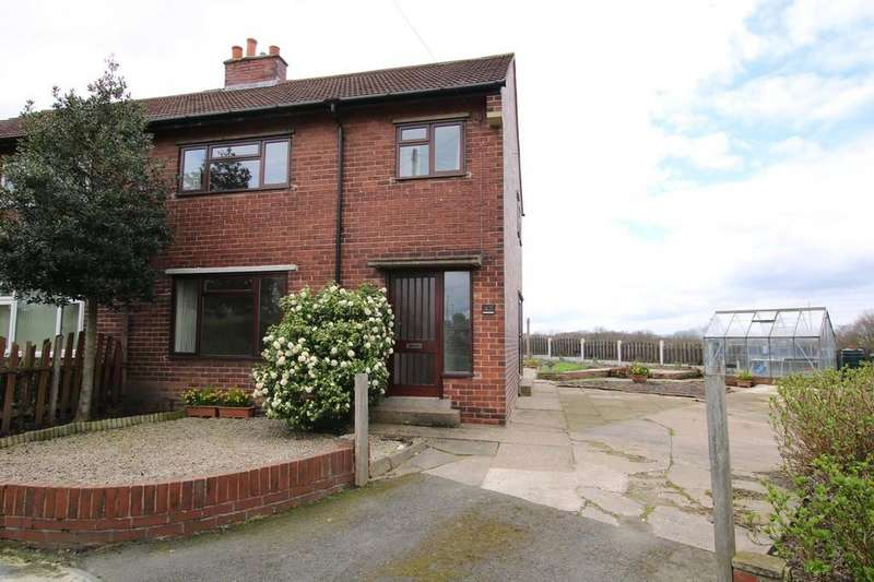 3 Bedrooms Semi Detached House for sale in Lakeside Estate, Ryhill