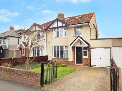 4 Bedrooms Semi Detached House for sale in Kenmore Crescent, Filton Park, Bristol