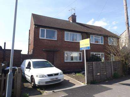 3 Bedrooms Semi Detached House for sale in Charles Street, Sutton-In-Ashfield