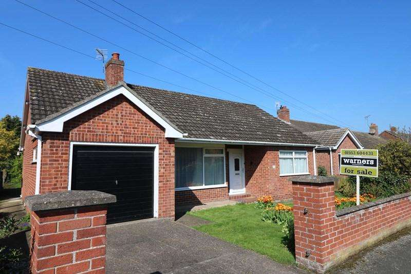 3 Bedrooms Detached Bungalow for sale in Baxter Close, Hingham, Norwich