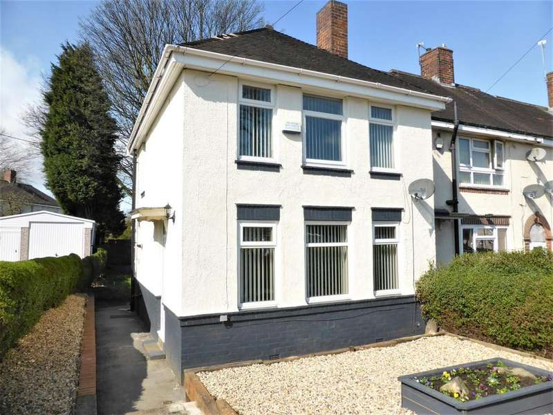 3 Bedrooms End Of Terrace House for sale in Ronksley Road, Sheffield, S5 0HE