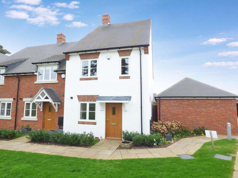 2 Bedrooms End Of Terrace House for sale in Campbell Close, Shottery