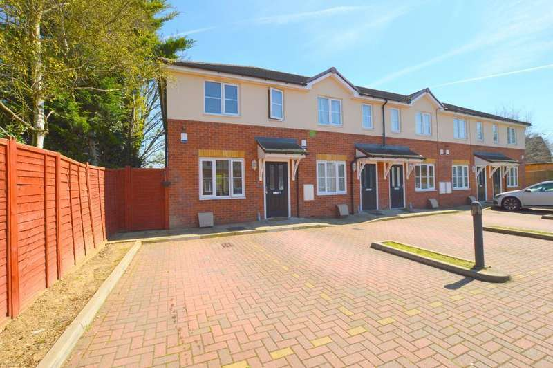 2 Bedrooms End Of Terrace House for sale in Trinity Close, Luton, LU3 1TB