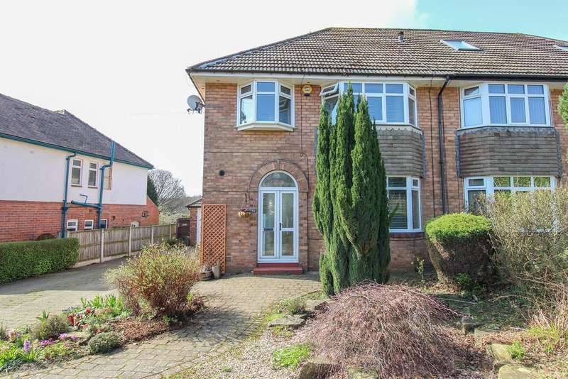 3 Bedrooms Semi Detached House for sale in Pingle Road, Millhouses