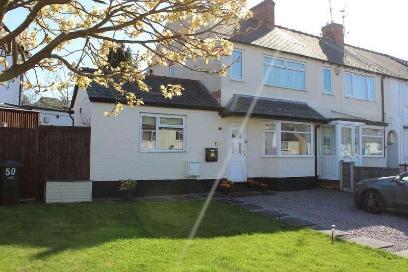 2 Bedrooms End Of Terrace House for sale in Sunbury Road, Halesowen, B63