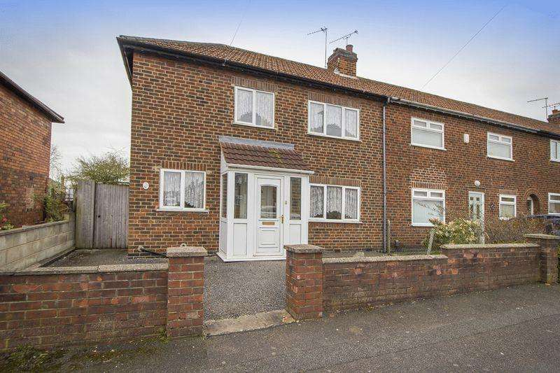 2 Bedrooms End Of Terrace House for sale in DURHAM AVENUE, CHADDESDEN