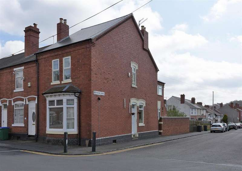 3 Bedrooms End Of Terrace House for sale in Clyde Street, Cradley Heath
