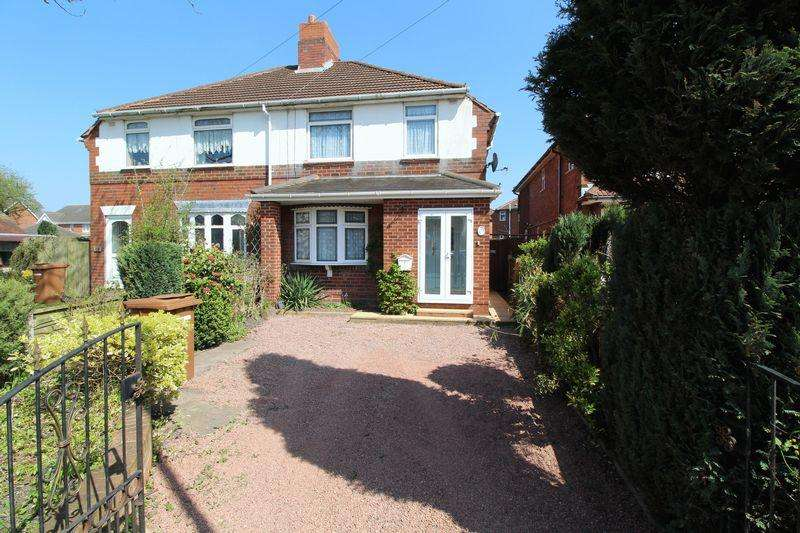 3 Bedrooms Semi Detached House for sale in Brook Lane, Walsall Wood