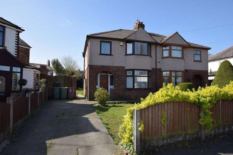 3 Bedrooms Semi Detached House for sale in Brookside Avenue, Eccleston, St. Helens