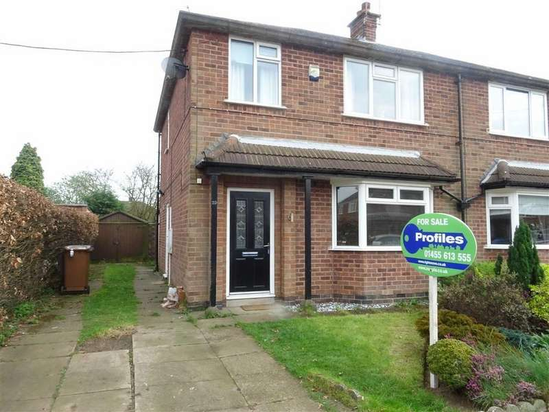3 Bedrooms Semi Detached House for sale in Brockhurst Avenue, Burbage